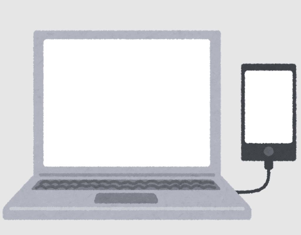 USBテザリングの設定方法