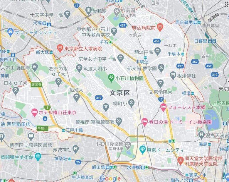 文京区の電波状況