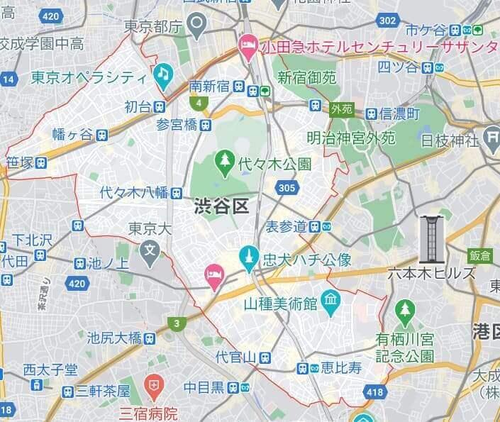 渋谷区の電波状況