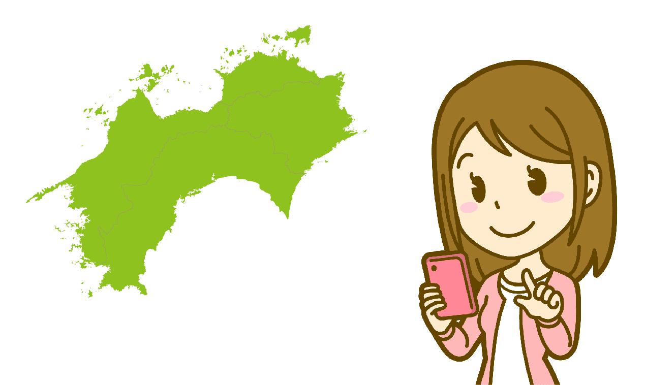 エリア拡大が進む楽天モバイル、四国エリアでは遅くなる時間帯がはっきり!?